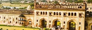 लखनऊ का पुराना नाम   Lucknow Ka Purana Naam