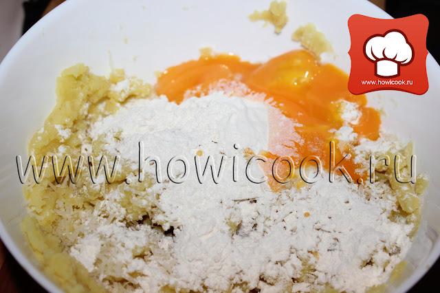 рецепт картофельных крокетов с моцареллой с пошаговыми фото