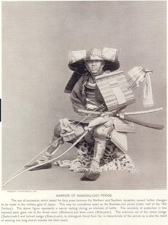 Baju Perang Jepang Zaman Kuno | Kumpulan Artikel Perang