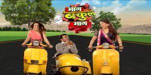 colors next new comedy drama show Bhaag Bakool Bhaag, timing, TRP rating this week, actress, actors name with photos