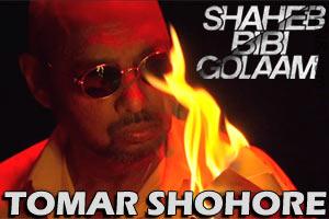 Tomar Shawhore - Saheb Bibi Golaam - Anjan Dutta & Anupam Roy