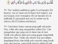 Tajwid Surat Al An'am Ayat 59