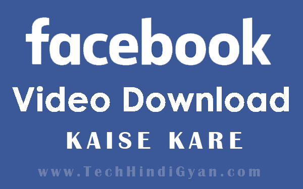how to download facebook video, fb video download kaise kare