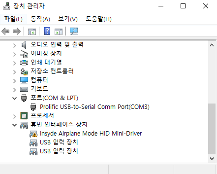 Ssh arkainoh - Prolific usb to serial comm port driver windows 8 ...