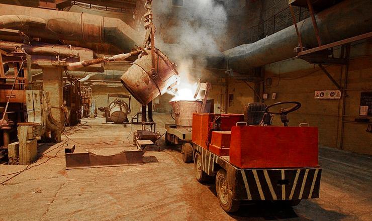 Волховский Алюминиевый Завод