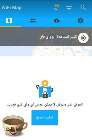 تحميل ويندوز 7 عربي كامل مجاني للكمبيوتر 2017