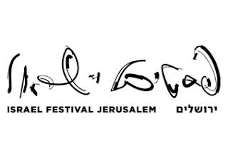 פסטיבל ישראל ירושלים 2017