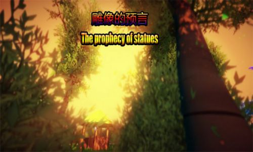 Download The Prophecy Of Statues Free For PC