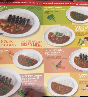 vegetarian curry menu at coco ichibanya