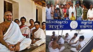 दुनिया का आखिरी संस्कृत बोलने वाला गाँव
