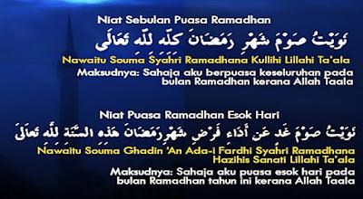Lafaz Niat Puasa Harian Dan Sebulan Ramadhan