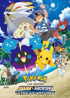 Pokemon Temporada 21 Audio Latino