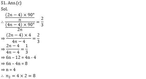 बहुभुज की परिभाषा, इसके प्रकार, सूत्र और इसपर आधारित प्रश्न_110.1