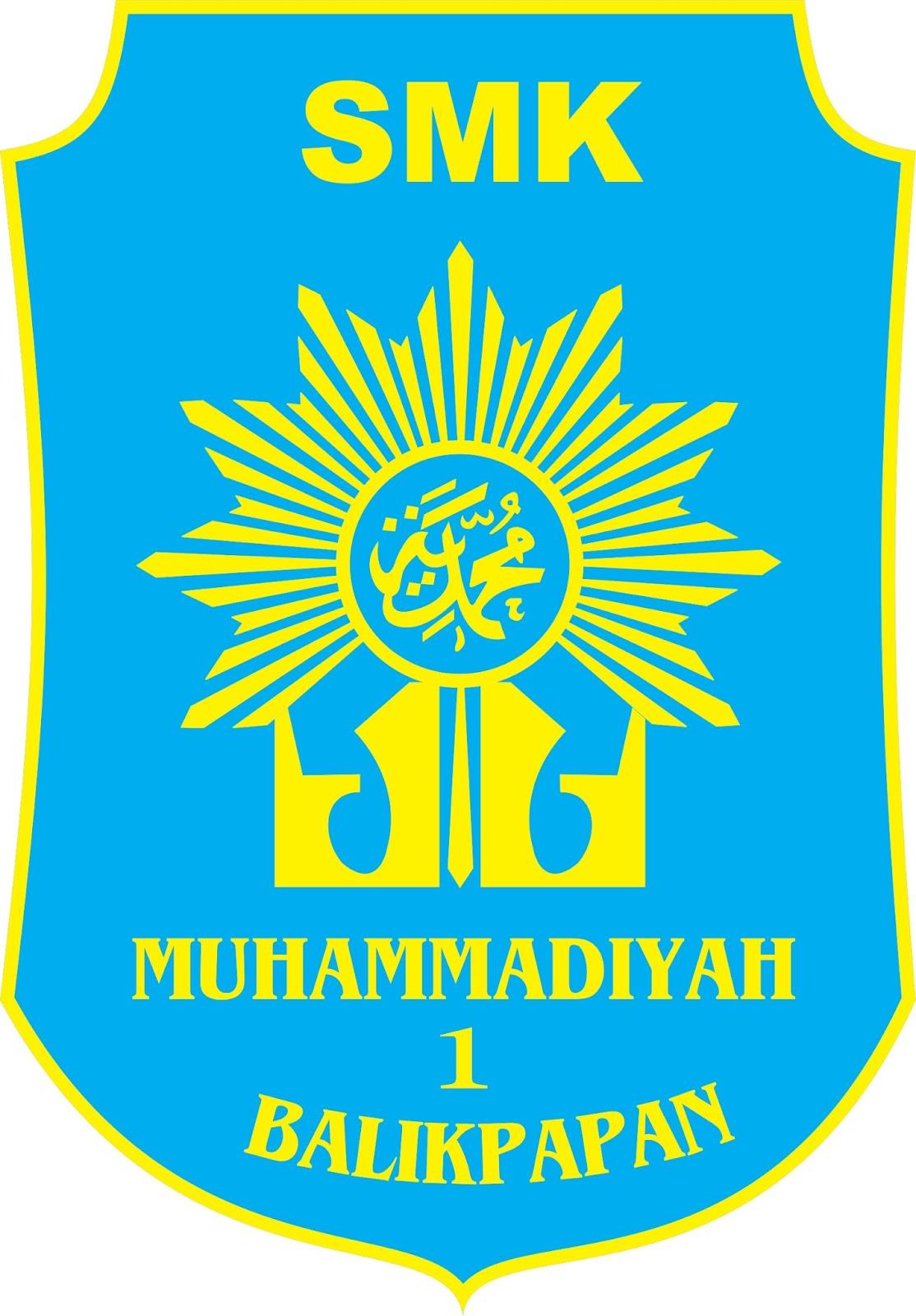 Logo Pendidikan Muhammadiyah : pendidikan, muhammadiyah, Muhammadiyah, Balikpapan, MUHAMMADIYAH, BALIKPAPAN