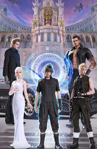 How To Hack Final Fantasy XV Game using Cheats Engine? ~ Evgeniy