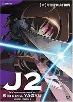 assistir - Jubei-chan The Ninja Girl 2 Siberia Yagyuu no Gyakushuu - online