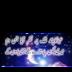 Eid Ka Chand Falak Par Nazar Aya jis Dam - Urdu Eid Romantic Poetry Eid Poetry For Lovers - Urdu Poetry World