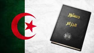 C'est quoi l'article 102 de la constitution algérienne ?