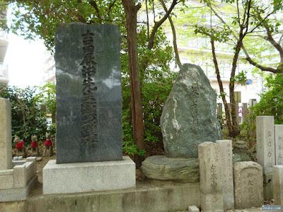 石碑と隠れ