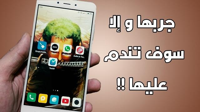 تطبيقات هذا الأسبوع لا تفوتها حتى لا تندم عليها # مليون نجمة لها