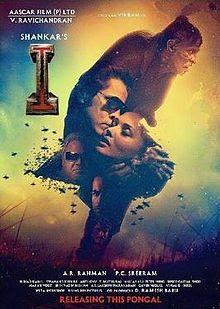 I (2015) Hindi Dubbed Full Movie online free
