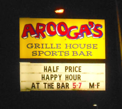 Arooga's Grille House and Sports Bar - Harrisburg Pennsylvania