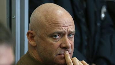 Как украинские бандиты, включая мэра Одессы Труханова, обзаводились апартаментами в Лондоне — Би-би-си
