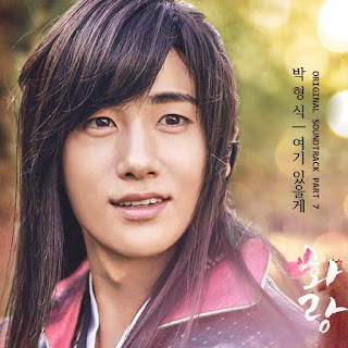 Download [Single] Park Hyung Sik (ZE:A) – Hwarang OST Part. 7