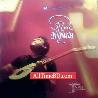 Jolei Baromash by Taumal 2011 Eid album Bangla mp3 song free download