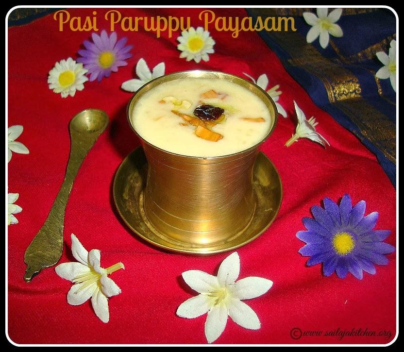 Pasi Paruppu Payasam recipe / Moong Dal Payasam recipe/ Moongh Dal Kheer / Pesara Pappu Payasam recipe /  Hesaru Bele Payasa-How to make Pasi Paruppu Payasam.