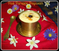 Pasi Paruppu Payasam recipe / Moong Dal Payasam recipe/ Moongh Dal Kheer / Pesara Pappu Payasam recipe /  Hesaru Bele Payasa-How to make Pasi Paruppu Payasam.