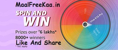 Spin To Win Vivo V15 Pro