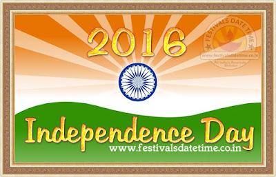2016 Independence Day Date India, भारतीय स्वतंत्रता दिवस 2016 तारीख