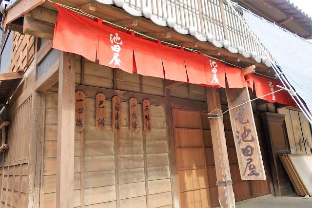 京都東映太秦映画村 おもしろ散策ツアー  池田屋