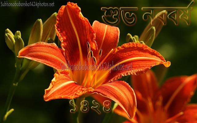 Pohela Boishakh 2017 HD Wallpapers