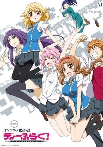 D-Frag! (+OVA)