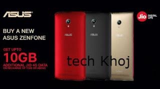 चुनिंदा आसुस स्मार्टफोन के साथ पाइये 100 जीबी तक अतिरिक्त 4G जिओ डेटा (Upto 100GB Jio Data Free with Asus Smartphones)