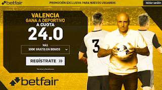 betfair supercuota Valencia gana a Deportivo 13 enero