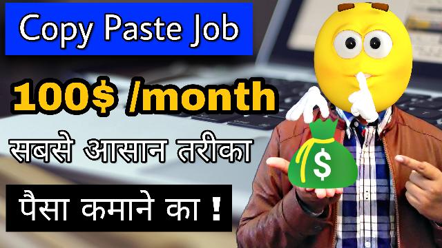 earn money online njtechnicalhindi