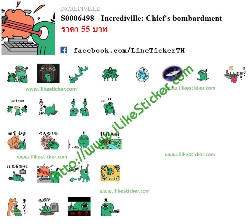 Incrediville: Chief's bombardment