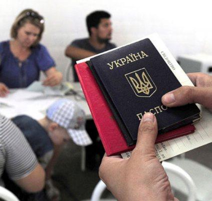 Информация для вынужденных переселенцев с Украины: ФМС предлагает предлагает переехать из Брянска в Санкт-Петербург и Ленинградскую область