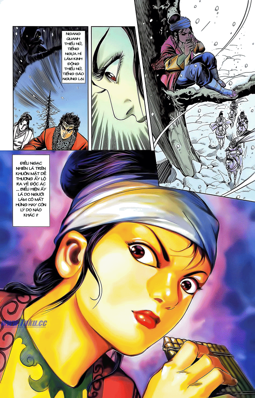Tần Vương Doanh Chính chapter 12 trang 4