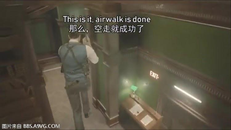 惡靈古堡 2 重製版 梅花鑰匙邪道拿法   娛樂計程車