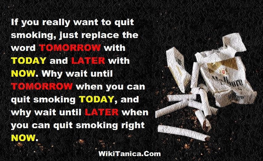 quit smoking quotes inspiration - photo #7
