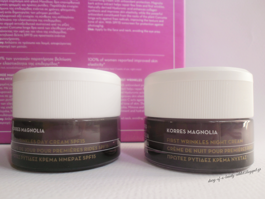 Korres Magnolia Bark Day Cream With SPF15 & ΔΩΡΟ Korres Magnolia Bark Night Cream for First Wrinkles