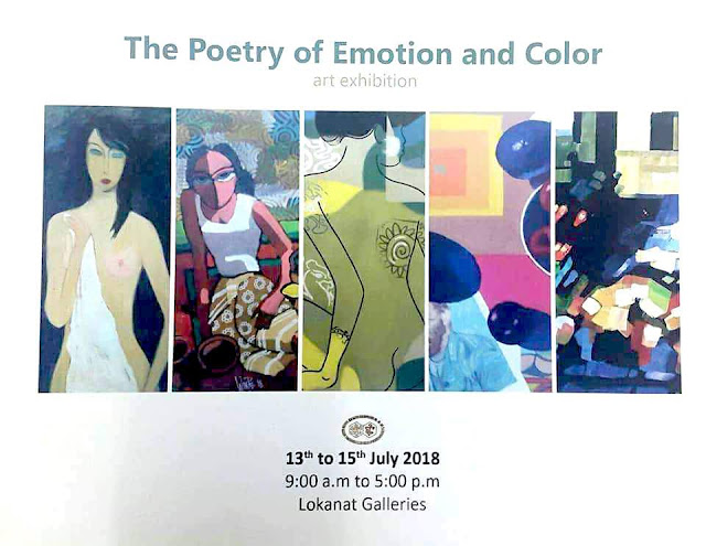 The Poetry of Emotion and Color အမည္ရတဲ့ စုေပါင္းပန္းခ်ီျပပြဲ ေလာကနတ္မွာ ျပသမယ္