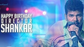 Director Shankar Birthday Special Jukebox | Gentleman | Kadhalan | Super Hit Tamil Movies