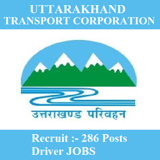 Uttarakhand Transport Corporation, UTC, freejobalert, Sarkari Naukri, UTC Admit Card, Admit Card, utc logo