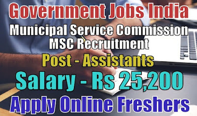 Municipal Service Commission MSC Recruitment 2018