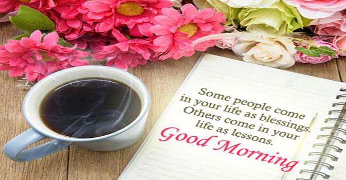 गम की हालत में मुस्कुराना    Best Good Morning Quotes in Hindi